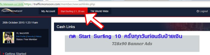 วิธีกดStart-SurfingTrafficmonsoon